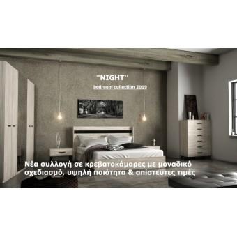 Έπιπλα Κρεβατοκάμαρας night collection