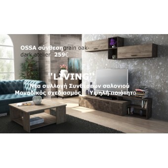 Living and dining collection