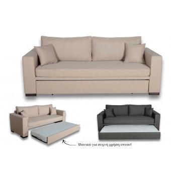 Καναπέδες κρεβάτι με ύφασμα 3θέσιοι-2θέσιοι