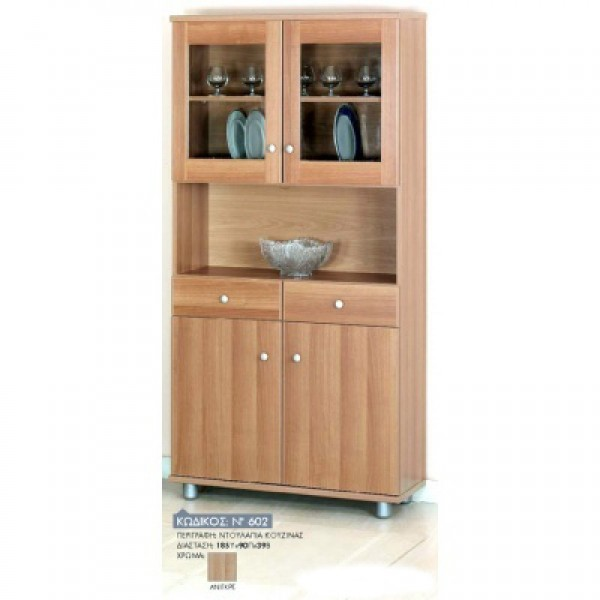 Ντουλάπα κουζίνας - MPA 602 Πολυντούλαπα και τροφοθήκες epiploplanet.gr